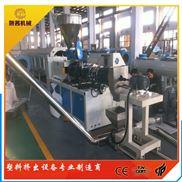 PVC塑料磨面热切造粒机-SJZ65