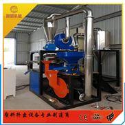 PVC废塑料磨粉机(变频控制)