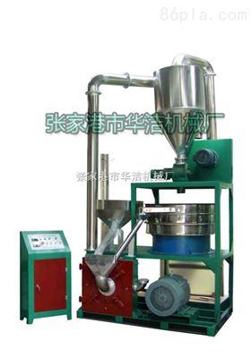 SMF550磨粉机