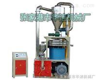 工业塑料超细磨粉机
