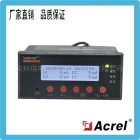 ARCM200BL-J4ARCM剩余电流式电气火灾监控器 4路监测