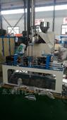 菌种瓶吹塑机吹瓶机往复式塑料瓶机械设备
