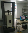 济南高低温环刚度试验机厂家