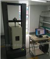 GXW-50隔热铝型材纵向剪切试验机