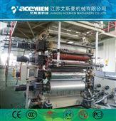 优质地板生产设备批发 SPC地板设备厂家