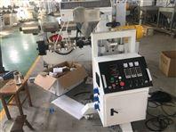 TPE弹性体片材挤出机生产线