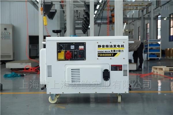 12千瓦车载静音柴油发电机国内价格