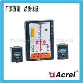 ASD100G/WH2ASD开关柜综合测控装置 2路闭锁出口2路温度