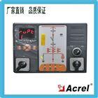 ASD开关柜综合测控装置 每点无线测温