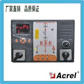 ASD320/ATE-100ASD開關柜綜合測控裝置 每點無線測溫