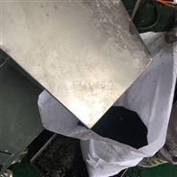 PP回收造粒生产线