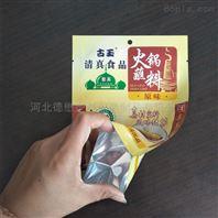 各种调料包复合膜粉末状调味品包装袋