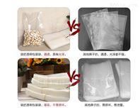 防潮密封火锅调料包装袋调料油包尼龙复合膜