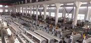 張家港塑料管材擠出生產線設備制管機器