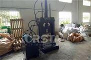 废旧渔网切胶机柯达机械液压切胶设备