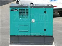35千瓦柴油发电机220V价格