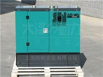 15千瓦小型柴油发电机