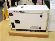 20千瓦柴油发电机380v价格