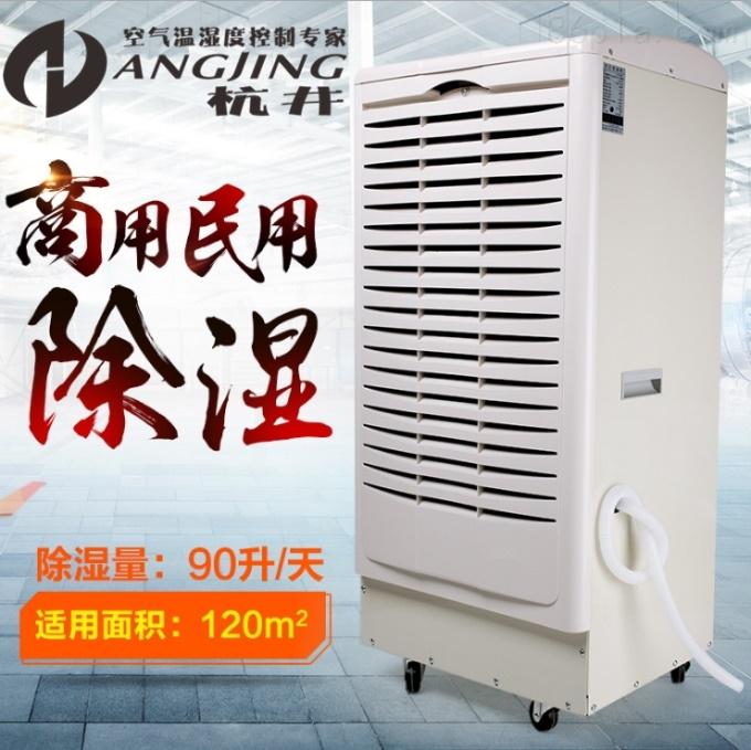 木材干燥高温除湿机详细报价