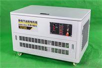 应急30千瓦汽油发电机全自动