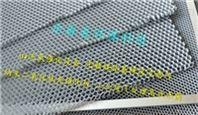 高效除甲醛去异味浸泡光触媒催化板过滤网