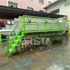 PET瓶废料处理加工设备柯达机械PET生产线