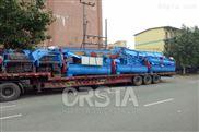湖南废旧水泥袋清洗设备 塑料袋回收机器