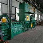自動薄膜打包機柯達機械回收薄膜壓縮捆包機