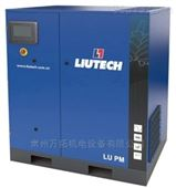 万拓提供螺杆式空压机变频节能空气压缩机