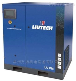 万拓提供塑料辅助机械螺杆式空气压缩机