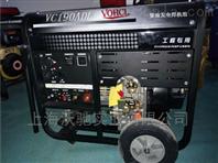 190A柴油發電電焊機-車載式移動一體機