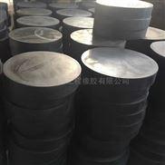 圆形板式橡胶支座150mm200mm250mm