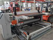 ABS/PMMA/HIPS/GPPS复合洁具板冰箱板生产线