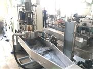 PP编织袋造粒机厂家中塑机械研究院