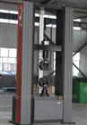 WDW-20矿用水分子材料抗压抗折试验机专业制造商