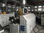 16-40mm一出二PVC电工穿线管挤出生产线设备
