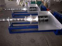 珍珠棉造粒机回收机