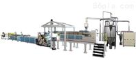 APET PETG CPET片材生產線