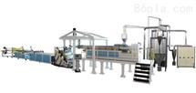 JW120APET PETG CPET片材生产线