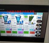 山东粉末混合料集中自动输送系统