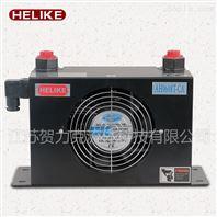 散热器AH0608T风冷却器贺力克