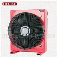 厂家直销贺力克液压DXC轴流风机散热器