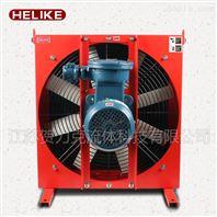 DXF系列防爆电机型风冷却器散热器冷凝器