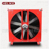 DXH-8系列油温冷却器散热器贺力克