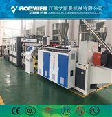 新型仿古合成树脂瓦机器 塑料瓦生产设备