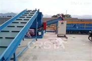 LDPE复合薄膜回收破碎清洗环保生产线