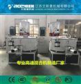 塑料高速混合机设备  混料机