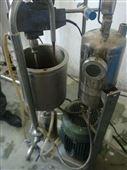 中新寶氧化鋯/碳納米管復合漿料納米分散機