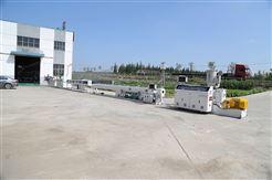华德PP-R冷热水管挤出生产线设备