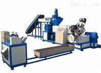 哲宇机械  230型三阶造粒机